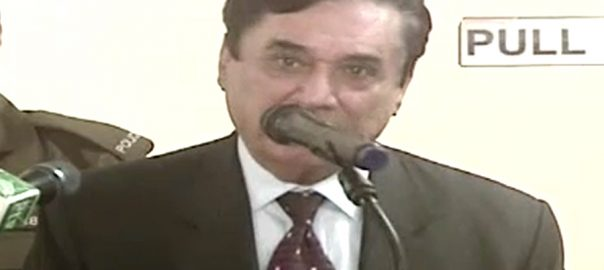 Javed javed iqbal NAB National Accountability process justice javed iqbal No power black law
