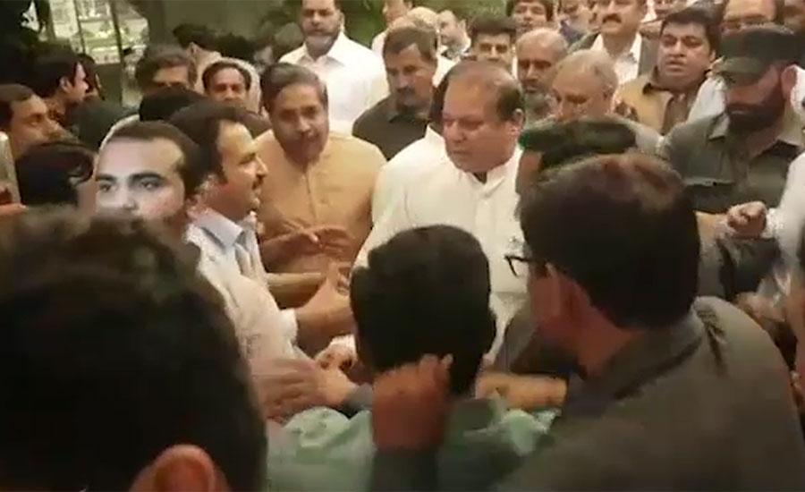 Nawaz Sharif returns to Kot Lakhpat jail after expiry of bail period