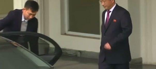 Korea US summit North Korea execution White House media