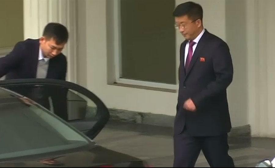 N Korea executes envoy to failed US summit - media; White House monitoring