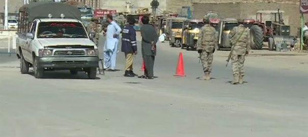 Mastung Mastung operation security officials terrorists Quetta