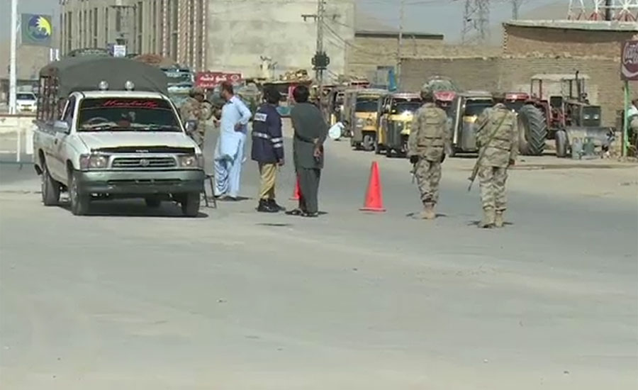 9 terrorists killed, 4 security official injured in Mastung operation