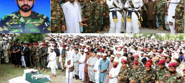 Pakistan Navy SSG Muhammad Abbas military honour laid to rest funeral prayers martyred Abbas