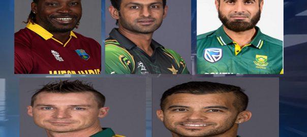 ODI swagsong CWC 2019 Dale Steyn Shoaib Malik Imran Tahir JP Duminy Chris Gayle