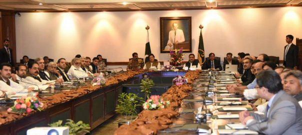 PM PM Imran Khan priem minister Imran Khan profiteers hoarders immediate action profit estimates acre yield