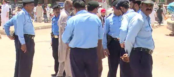 Farishta, murder, case, Islamabad, police, prepares, geo-fencing, report