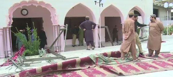 quetta blast fir poice station sho mosque security