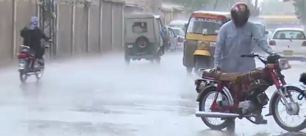 Rain, hailstorm, hit, cities, country