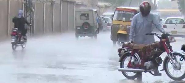 Rain, hailstorm, hit, cities, country