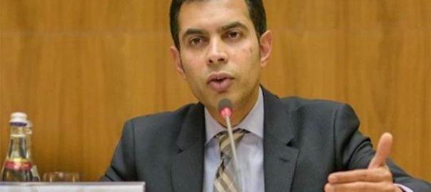 reza baqir prime imran khan ahmad mujtaba federal board of revenue state bank of pakistan