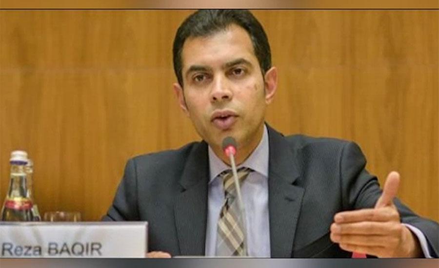 Reza Baqir appointed as SBP Governor