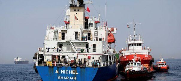 oil oil tanker UAE Saudi Arabia UAE coast tankers
