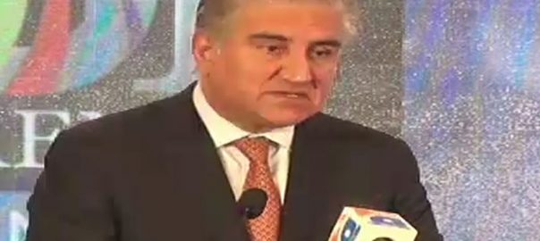 condolence FM Qureshi foreign minister shah mehmood qureshi sri lankan high commission easter attacks