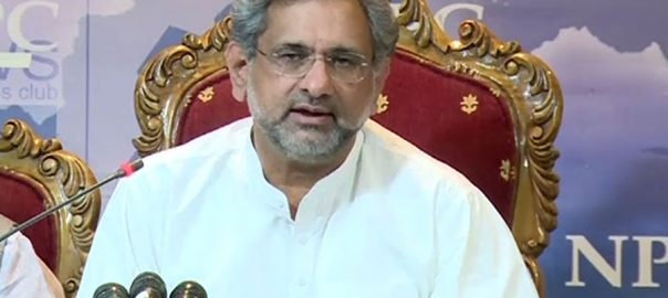 politicians NAB National Accountability Bureau NAB chairman Shahid Khaqan AbbAsi PML-N Pakistan Muslim League-N