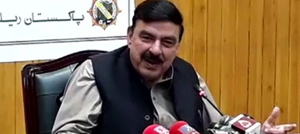 Rasheed, sheikh rasheed, minister, nawaz sharif, PPP, iftar dinner