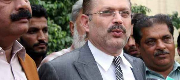 Sharjeel memon indicted liquor case liquor recovery caseSharjeel Memon, NAB