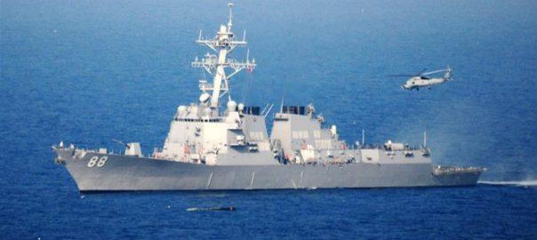 South China Sea US Iran Commander Clay Doss