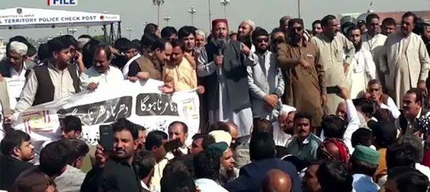 utility stores strike government firdous ashiq awan prime minister imran khan ramazan package arif shah