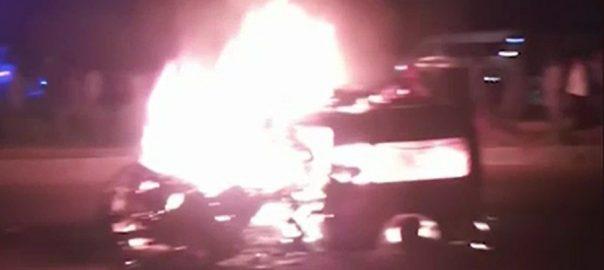 Nine, passengers, injured, killed, Jhelum, van, inferno