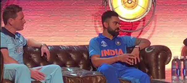 Kohli virat Kohli Pakistan Indian skipper Indian board pakistani skipper