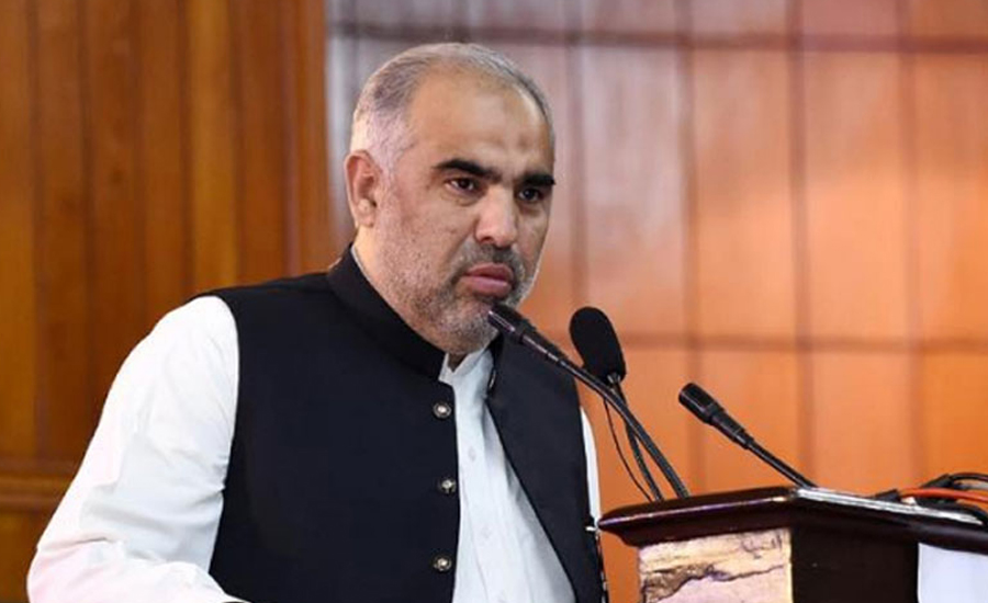Rs150b allocated for development of tribal districts: Asad Qaiser