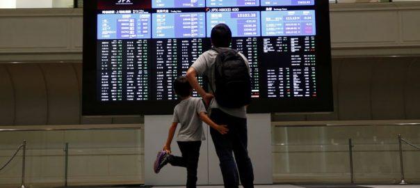 Stocks trade bonds trade truce asiaFed aggressive masahiro G 20 summit Beijing Trump Chinese