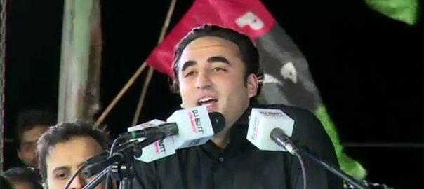 Bilawal, Bhutto, former, president, PM, jail, terrorists, free
