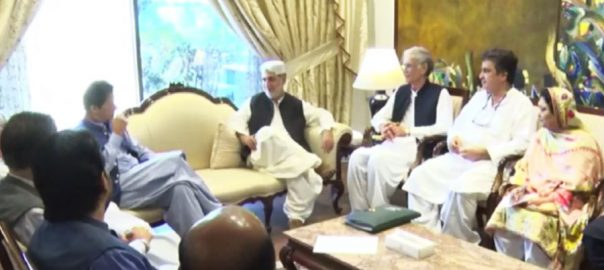BNP-Mengal APC All Parties Conference Pm imrna khan Imran khan