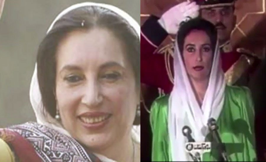 Benazir Bhutto's 66th birth anniversary being observed