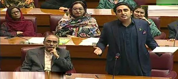 Ban, word, 'selected PM', historic, censorship, Bilawal, Bhutto