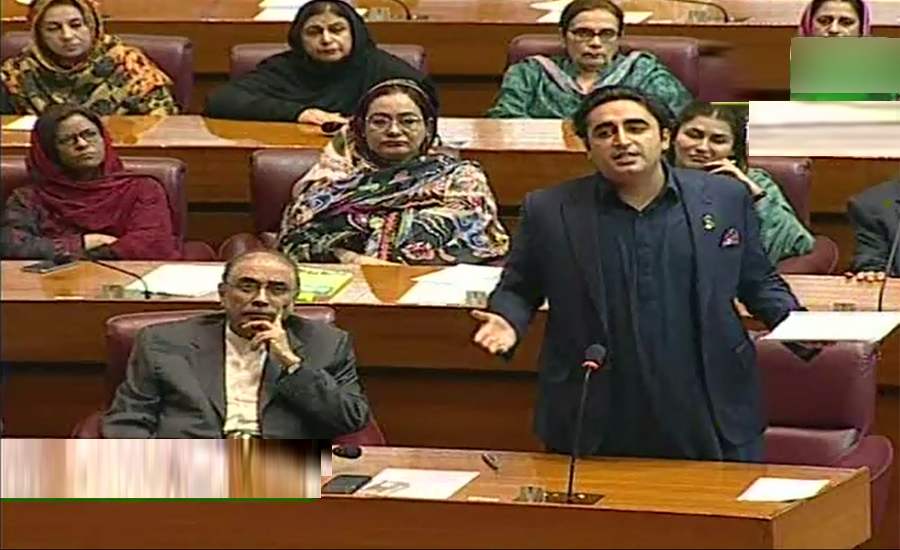 Ban on word 'selected PM' is historic censorship, says Bilawal Bhutto
