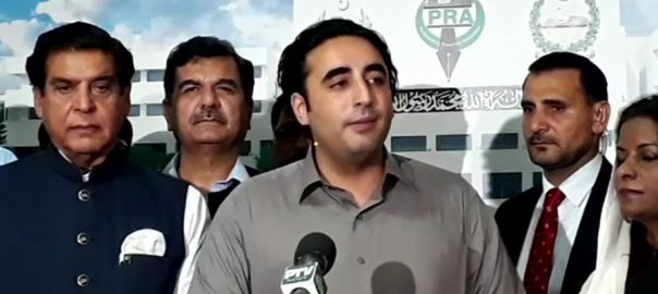 Bilawal, Bhutto, threatens, come, roads, budget, approved, APC