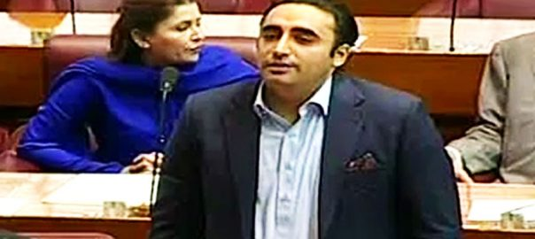 Bilawal Bilawal Bhutto Asif ALi Zardari Budget session NA national Assembly MNAs NA speaker production order