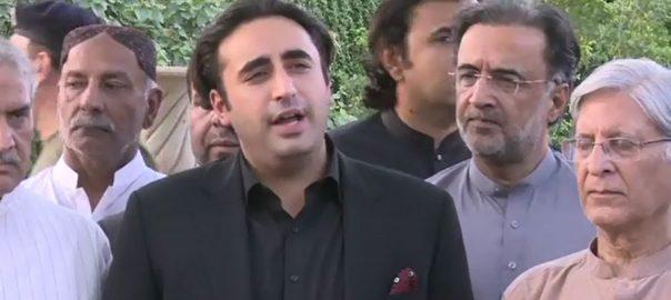 Budget, Bilawal bhutto