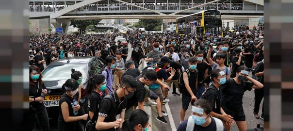 extradition bill Hong Kong black-cad protestors