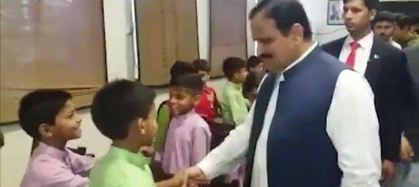 Punjab CM, Buzdar, visits, SOS Village, Lahore, Eid gifts