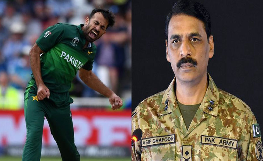 DG ISPR congratulates Pakistani team on victory against England