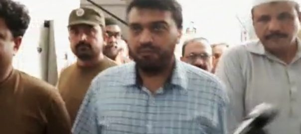 DG Sports, Usman Anwar, remanded, NAB, custody, 14 days