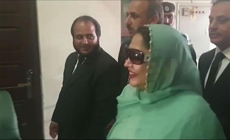 Court extends  remand of Faryal Talpur till July 22