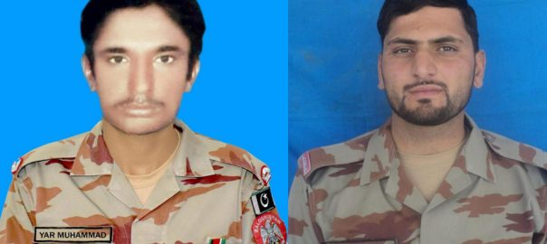 Two, FC, soldiers, martyred, Harnai, terrorist, attack
