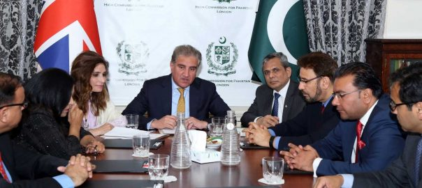 foreign minister FM Qureshi Shah Mehmood Qureshi British MPs UK parliamenterians Pak-UK ties