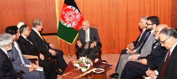 FM with Ashraf Ghani