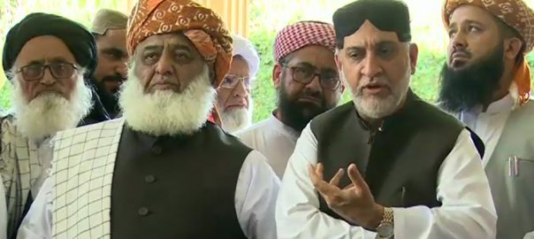 Akhtar, Mengal, agrees, attend, APC, Fazlur, Rahman, invitation