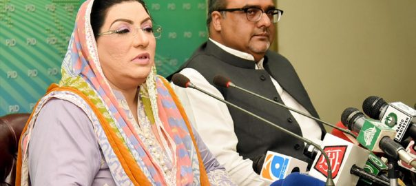 opposition unwise opposition Dr Firdous Ashiq Awan Shehzad Akbar accountbaility Shehbaz Sharif Budget 92 news