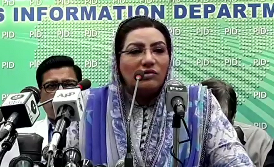 Amendments to be made in budget for people's relief: Firdous Ashiq Awan