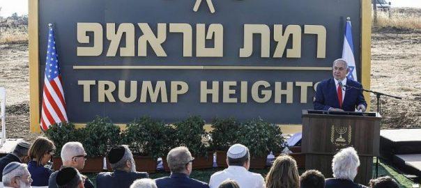 Golan Trump Trump height Israel
