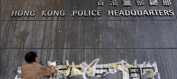 HONG KONG police headquarters Asia's leading financial centre