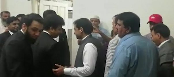 Hamza Shehbaz, physical, remand, extended, 14 days