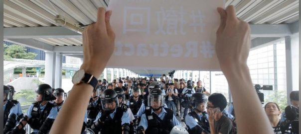 Hong Kong shuts city offices