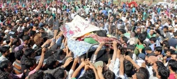 Indian troops IHK Indian held Jammu Kashmir Youth martyr